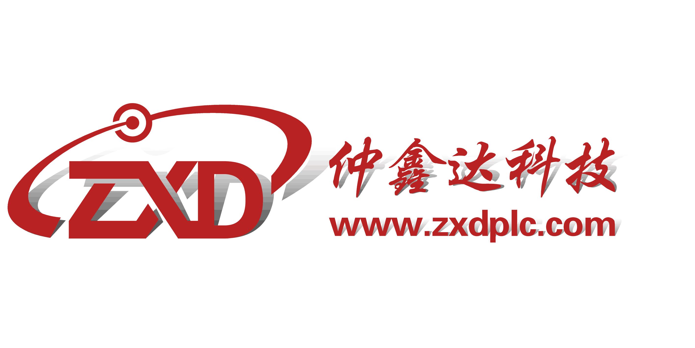 厦门仲鑫达科技有限公司