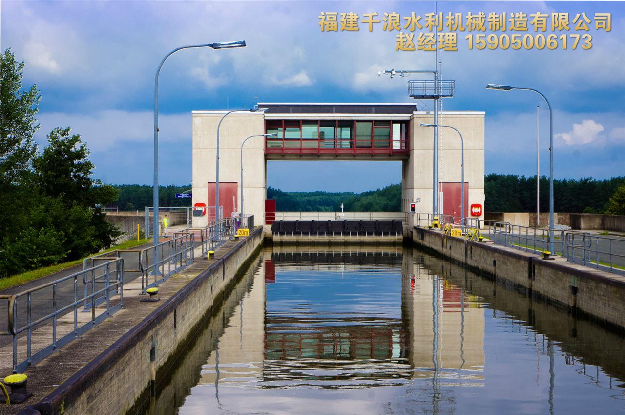 福建千浪水利机械制造有限公司