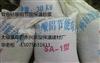 20袋/方硅酸铝保温涂料,复合硅酸铝保温涂料,复合硅酸铝保温砂浆