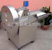 CHD80型数字切菜机 切酸菜机(视频)