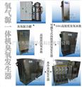 制药厂用水冷外置式臭氧发生器