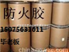 40公斤/桶钢木门防火胶,钢木门防火胶价格,钢木门防火胶厂家