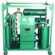 透平油专用滤油机