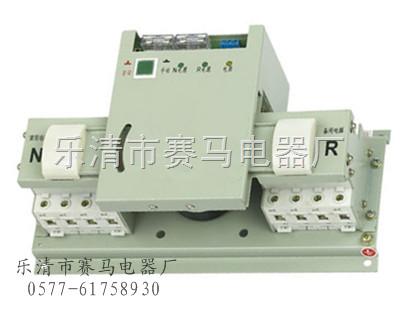 SQ3R-63经济型双电源切换开关 _供应信息_商