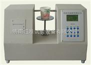 GB/T27590一次性纸杯挺度测定仪
