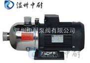 CHL型不锈钢圆筒式轻型多级泵