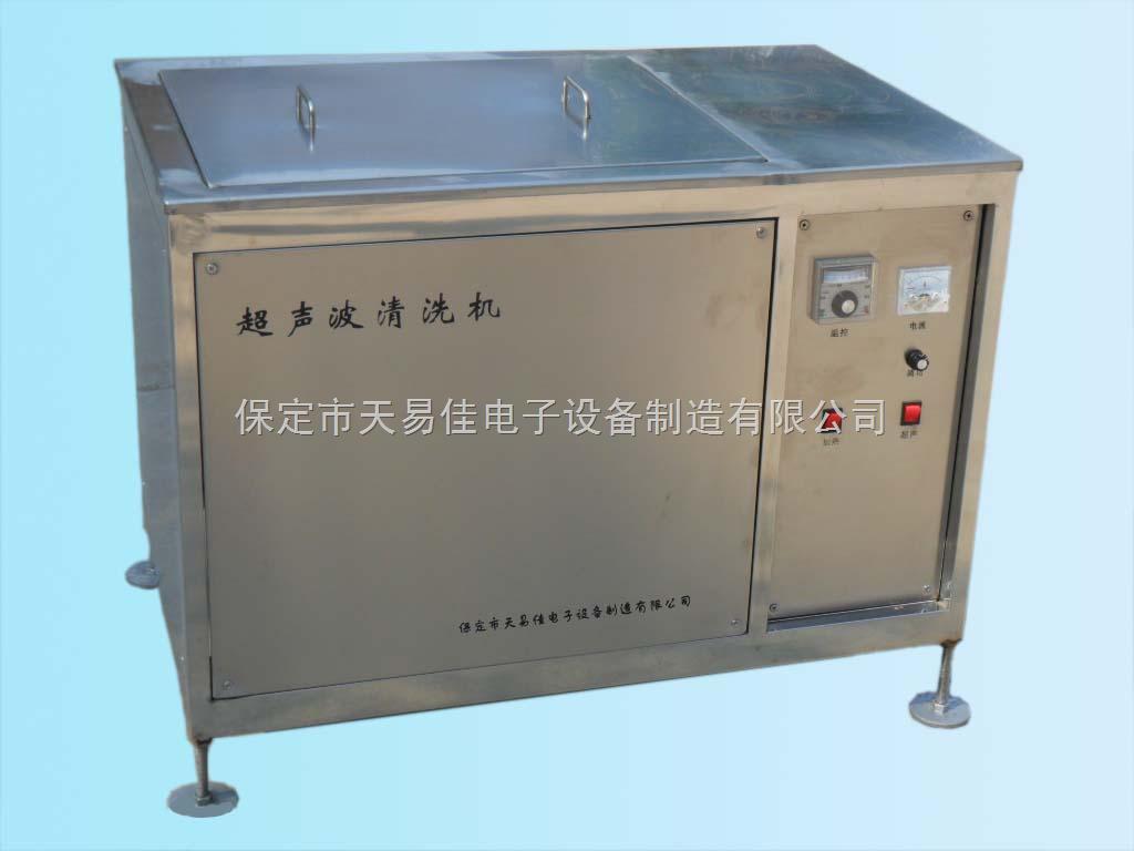 超声波清洗机_食品通用设备