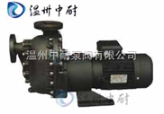 ZBF型-ZBF型塑料磁力式自吸泵