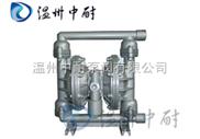 QBY型-QBY型不锈钢气动隔膜泵