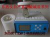 wi79079实验室专用氢氟酸浓度计