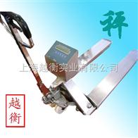 YH-304上海不锈钢拖车称厂家,不锈钢搬运电子秤,全不锈钢搬运电子称生产