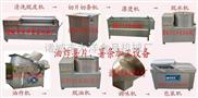 薯片加工设备,薯条加工设备-油炸薯片生产线