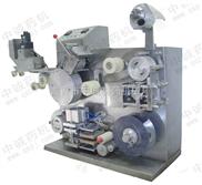 DPH-90-厂家供应 糖衣片铝塑包装机 价格