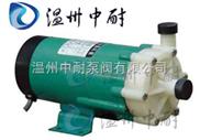 MP型-MP型塑料磁力驱动循环泵┃微型磁力泵