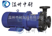 CQF型-CQF型工程塑料磁力泵