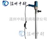 SB型电动油桶泵┃电动抽液泵(新型)