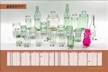 酱菜瓶(70-91)