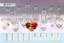 罐頭瓶(01-15)