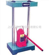 手动液压脱模器主要技术参数