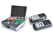 便携式饮用水检测设备三氮检测仪