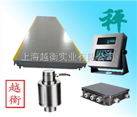 scs上海10吨汽车衡厂家,10吨汽车地磅价格,10吨汽车电子磅批发