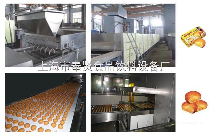 全自動夾芯蛋黃派生產設備