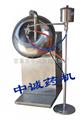 小型薄膜包衣机/无孔薄膜包衣机设备