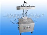 GLF-2000电磁感应铝箔封口机