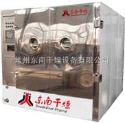 食品冻干机-食品冷冻干燥机-食品真空干燥机