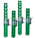 QJ型井用潜水泵