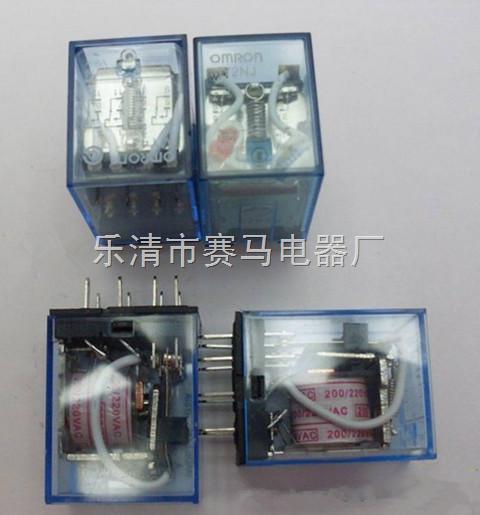 hh64p小型中间继电器