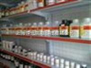 液体生物防腐剂