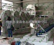 hs-77-临沂市Z好的半自动红薯加工机械