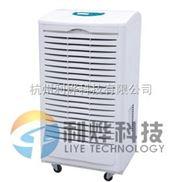 冷冻除湿机首选品牌以及除湿干燥的特点