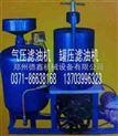 罐压滤油机离心滤油机
