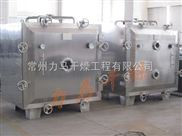FZG-15方型真空干燥设备概述