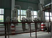 SJN3型-三效外循环真空蒸发器