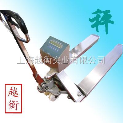 上海防爆秤,防爆叉车电子秤,防爆叉车秤生产