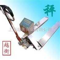 scs上海防爆秤,防爆叉车电子秤,防爆叉车秤生产