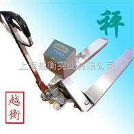 scs上海防爆秤,防爆叉車電子秤,防爆叉車秤生產