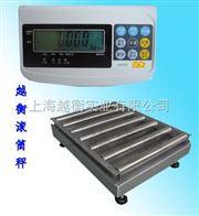 TCS滚筒秤生产,带报警功能滚筒秤,带开关量输出滚筒电子秤