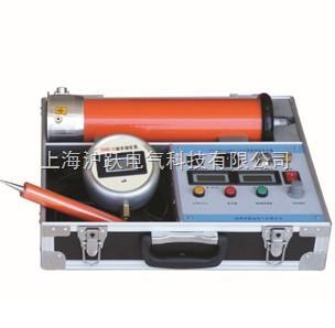 直流高压发生器/高频直流高压发生器