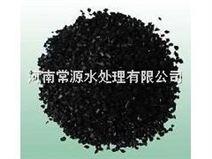 大庆椰壳活性炭