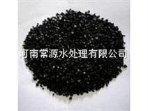 臨夏椰殼活性炭