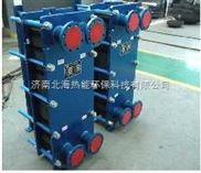 閉式板式循環水冷卻器