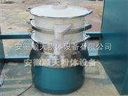 塑料振动筛,安徽顺天粉体设备制造有限公司