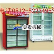 饮料柜 双门啤酒冷藏柜哪里有卖 冷藏陈列柜 680L