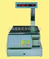 YH-Aa-1b收银秤,联网秤,带不干胶打印秤