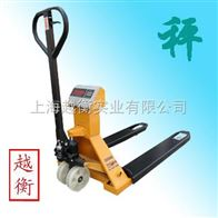 scs搬运称重一体化电子秤,叉车电子称厂家,上海叉车秤