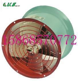 风叶直径2.8MM防爆轴流风机BT35-11-2.8/220V